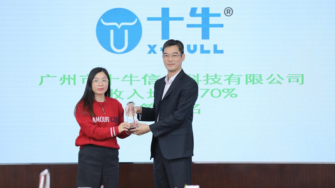 """十牛科技获评德勤""""2020中国高科技高成长企业50强""""之现场回顾"""