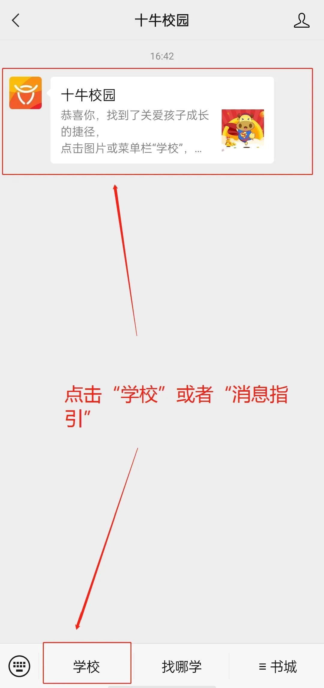 微信图片_20210306095659.jpg