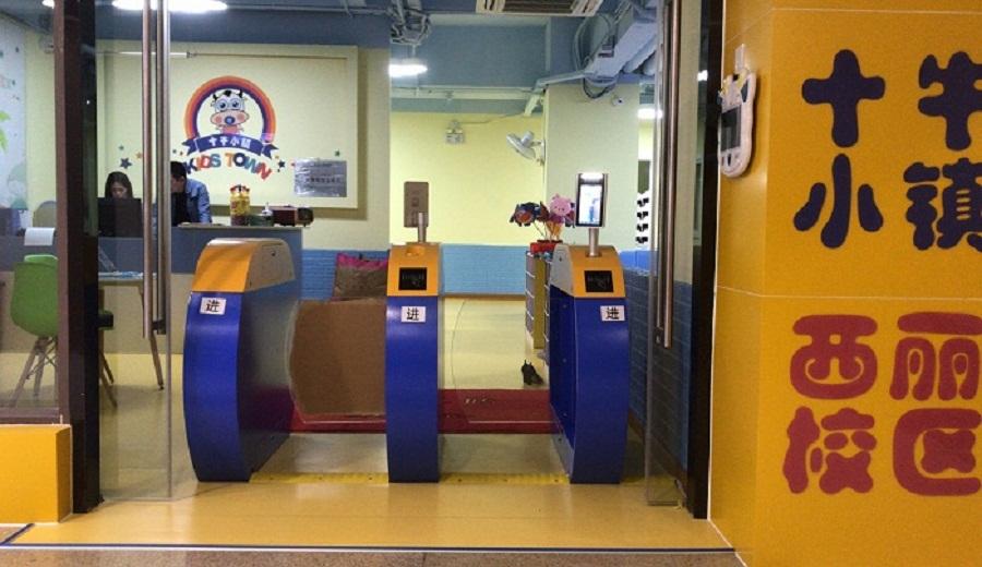 幼儿园门禁闸机能起到什么作用