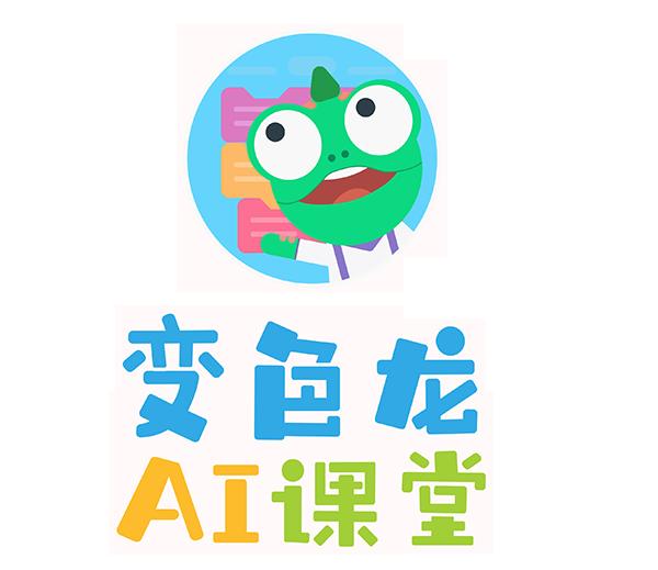 变色龙 logo.png