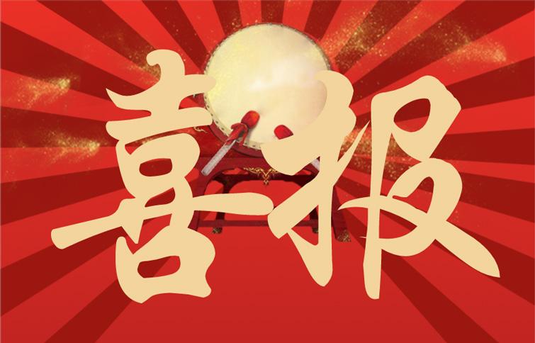 喜报:十牛科技获广州银杏投资