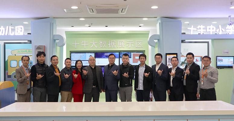 十牛科技2020年股东大会召开,联合企业集团总裁朱峰出席